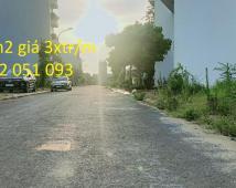 Bán lô đất 80m2 sau trung tâm hành chính Quận Hồng Bàng giá 3x tr/m2 0782 051 093