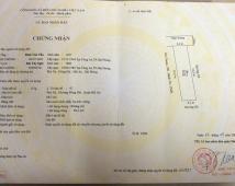 Bán đất ô tô đỗ cửa Phú Xá, không quy hoạch, 69,3m2